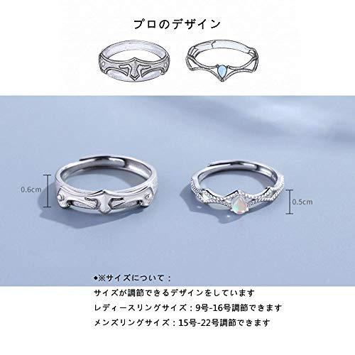 『K.L.Y <愛の証>ペアリング 王女と騎士 指輪2個セット レディースリング メンズリング純銀指輪 キラキラ結婚指輪 婚約指輪 フリーサイズ』の6枚目の画像
