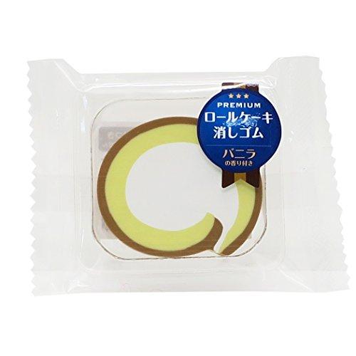 プレーン[消しゴム]ロールケーキ ケシゴム サカモト おもしろ文具 バニラの香り付き グッズ 通販