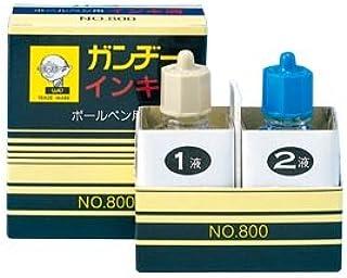 ガンヂー インキ消し (ボールペン用) NO.800 【5個セット】