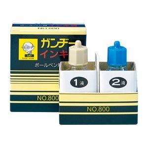 ガンヂー インキ消し (ボールペン用) No.800 【10個セット】