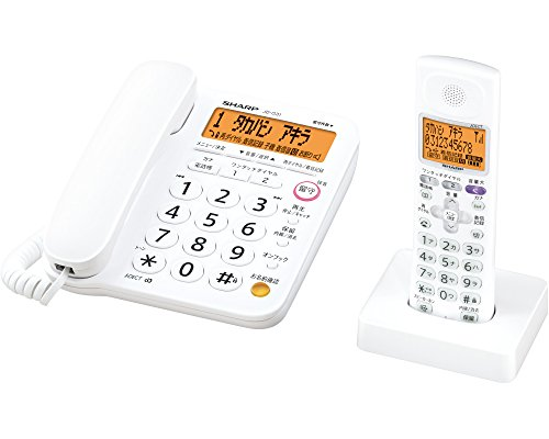 シャープ デジタルコードレス電話機 子機1台付き 1.9GHz DECT準拠方式 JD-G31CL