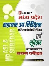M.P. Sahayak Upnirikshak (Lower Division Clerk) and Subedar (Stenographers) Chayan Pariksha