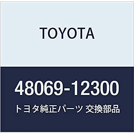 FRONT SUSPENSION 48069-12300 Toyota OEM Genuine ARM SUB-ASSY LOWER NO.1 LH