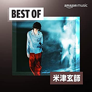 Best of 米津玄師