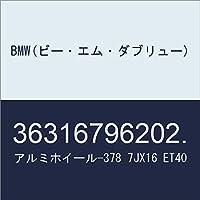 BMW(ビー・エム・ダブリュー) アルミホイール-378 7JX16 ET40 36316796202.
