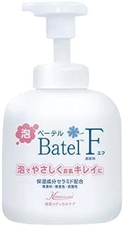 泡ベーテルF清拭料 BF02(500ML)