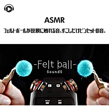 ASMR - Touching your eardrums with a felt made ball, with a little of tweezer sounds.