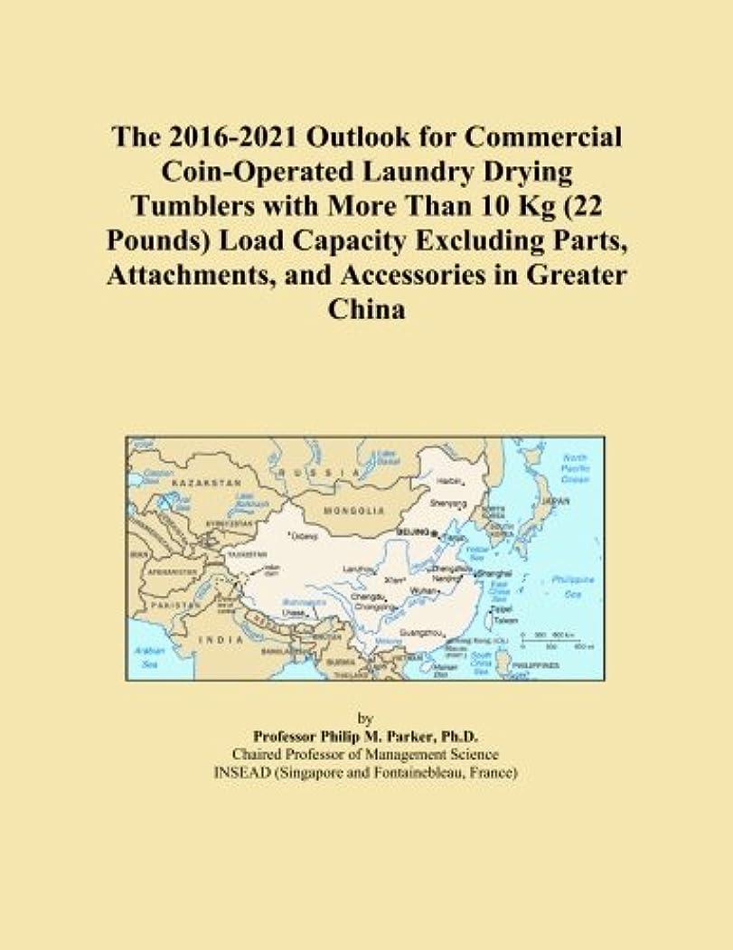 枝フローティング慈善The 2016-2021 Outlook for Commercial Coin-Operated Laundry Drying Tumblers with More Than 10 Kg (22 Pounds) Load Capacity Excluding Parts, Attachments, and Accessories in Greater China