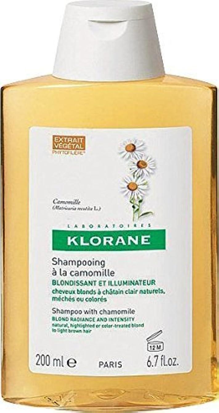深遠おとなしいなんでもKlorane Shampoo with Camomile 6.7 fl oz. by Klorane [並行輸入品]