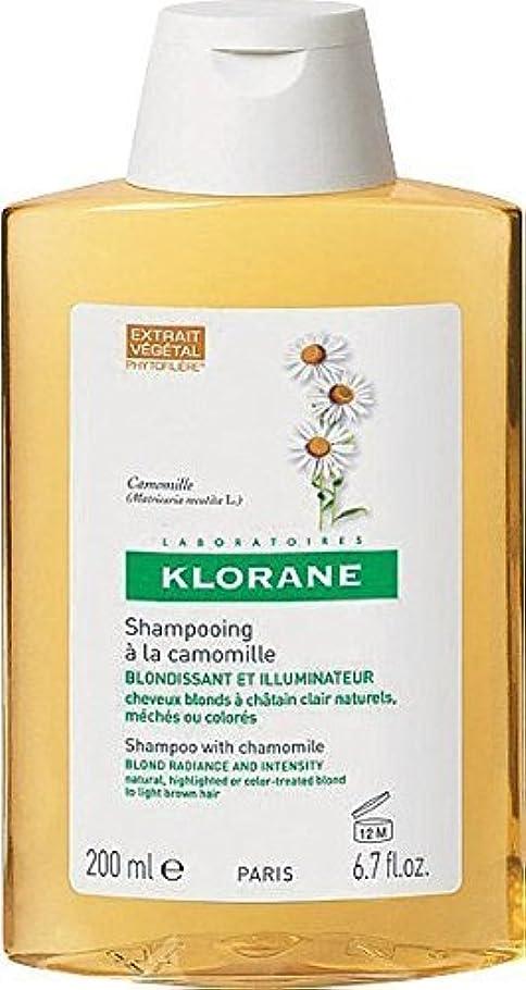 彫刻舌な顕微鏡Klorane Shampoo with Camomile 6.7 fl oz. by Klorane [並行輸入品]