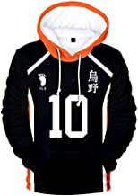 Meelanz Japanese Anime Cosplay Hoodie Pullover Sweatshirt High School Volleyball Cosplay Costume Long Sleeve Sport Clothing (No 10,M)