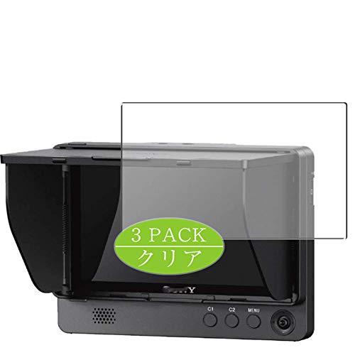 Vaxson Protector de pantalla de 3 unidades, compatible con Sony CLM-FHD5 Monitor, protector de película de TPU [no protectores de vidrio templado]