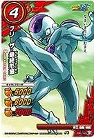 ミラクルバトルカードダス(ミラバト) Jヒーローブースター AS03 フリーザ・最終形態 コモン AS03-006