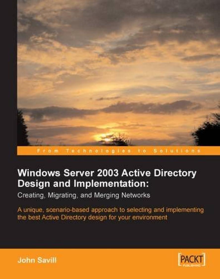 反対にマット製品Windows Server 2003 Active Directory Design And Implementation: Creating, Migrating, And Merging Networks