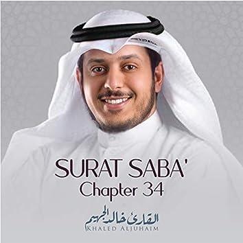 Surat Saba' , Chapter 34