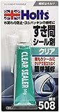 ホルツ すき間シール剤 クリアシーラー Holts MH508