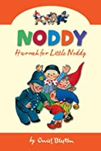 Hurrah For Little Noddy (Noddy Classic Collection, Book 2) by Enid Blyton (2008-03-03)
