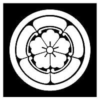 カッティングステッカー 家紋110 丸に五瓜に唐花 13cm (白)