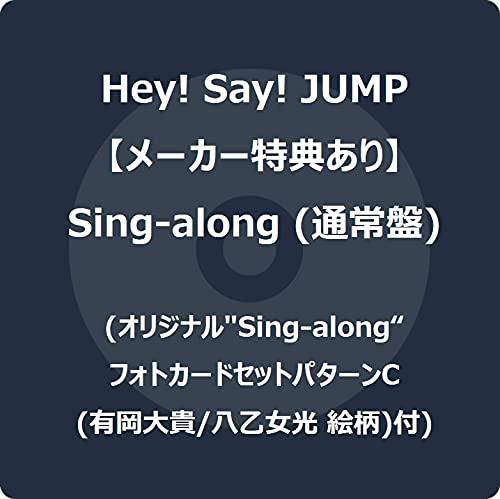 """【メーカー特典あり】 Sing-along (通常盤) (オリジナル""""Sing-along""""フォトカードセット パターンC (有岡大貴/八乙女光 絵柄)付)"""