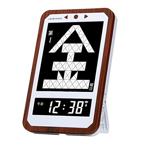 ADESSO(アデッソ) 掛け時計 ブラウン カラーメガ曜日日めくり電波時計 デジタル 置き掛け兼用 HM-501