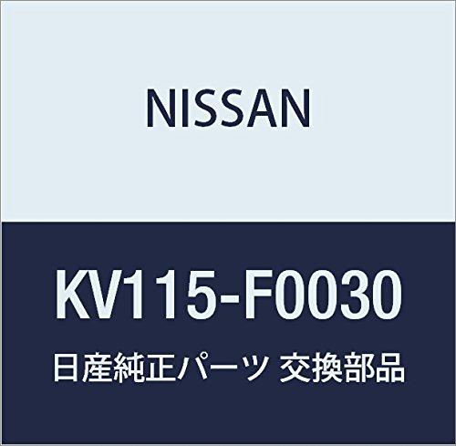 NISSAN(ニッサン) 日産純正部品 リムーバー オイル シール KV115-F0030