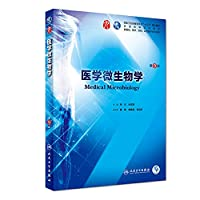 Medical Microbiology (9th Edition)(Chinese Edition)