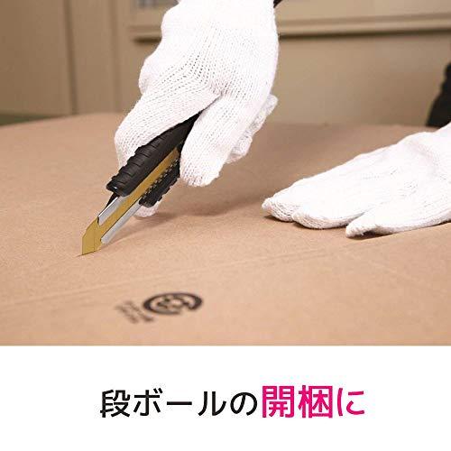 『3M スコッチ カッター チタンコート PRO オートロック式 Lサイズ 刃長さ100mm TI-DLA』の5枚目の画像