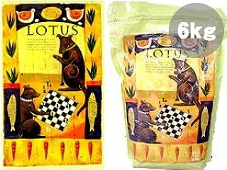 ロータス シニア チキンレシピ 6kg 小粒