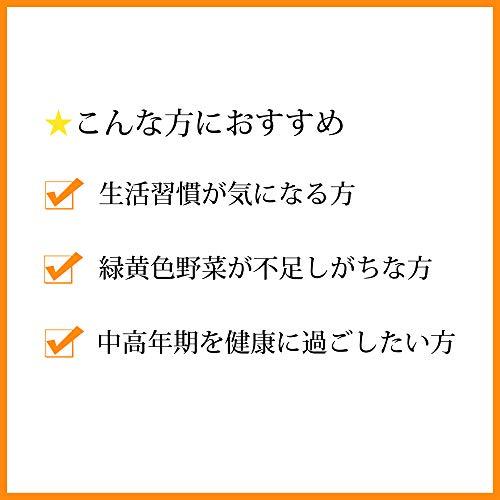 DHC天然ビタミンE[大豆]徳用90日分