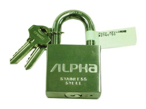 アルファ 南京錠 ストロングタイプ 2740-50