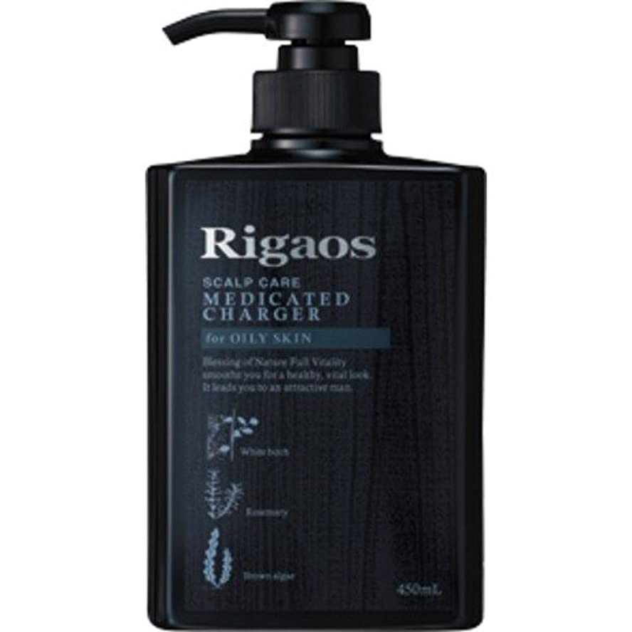 独立したアームストロング分注するリガオス 薬用スカルプチャージャーOILY