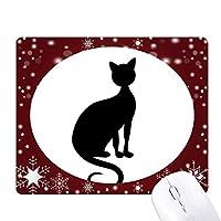 黒猫の優美な姿を動物の芸術のシルエット オフィス用雪ゴムマウスパッド