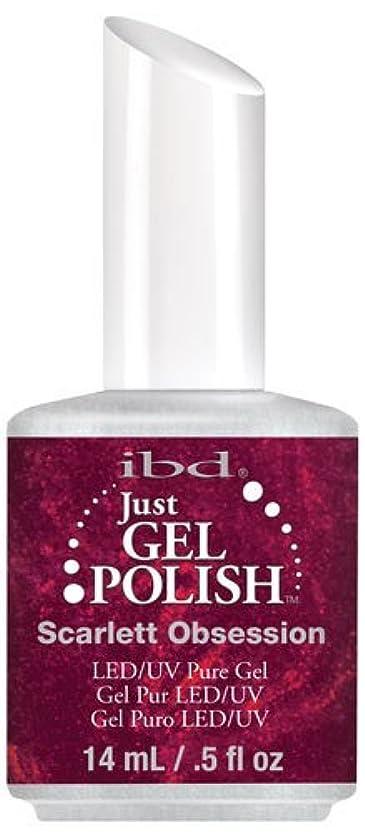 アレルギー性湿原宝石IBD Just Gel Polish - Scarlett Obsession - 0.5oz / 14ml