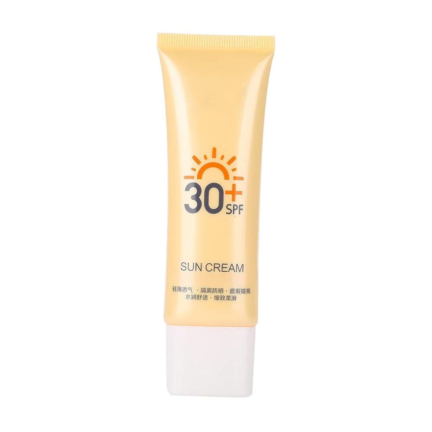 裁判官エーカー経験的日焼け止め、日焼け止め、日焼け止めを白くする、保湿日焼け止めをする、さわやかで潤いを与える保湿日焼け止めを塗る、撥水および汗止め、分離40g