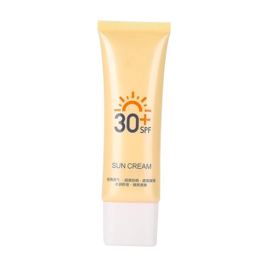 インフレーション滅びるベンチSemme日焼け止めクリーム、日焼け止めクリーム40グラム日焼け止めクリームSPF30 + uv日焼け止めブライトニング防水クリーム