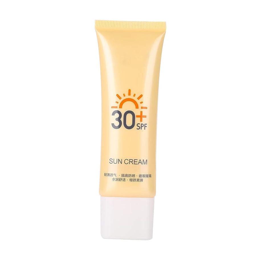基礎いわゆるコピーSemme日焼け止めクリーム、日焼け止めクリーム40グラム日焼け止めクリームSPF30 + uv日焼け止めブライトニング防水クリーム