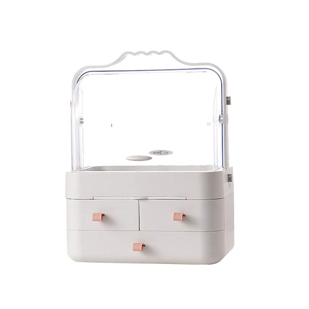 ささやきフォージ縮約化粧品収納ボックス透明化粧品収納ディスプレイボックス引き出しタイプポータブルデザインで持ち運びが簡単、防水、防塵、防湿、大容量、バスルーム、ドレッシングテーブル、寝室に適しています,ピンク