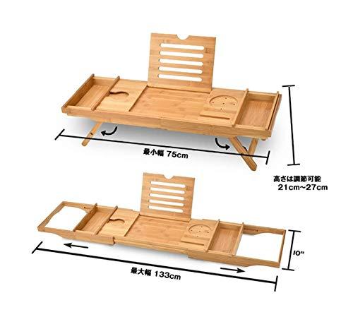 バスタブトレーバスタブラック天然竹製伸縮式折りたたみ足付き