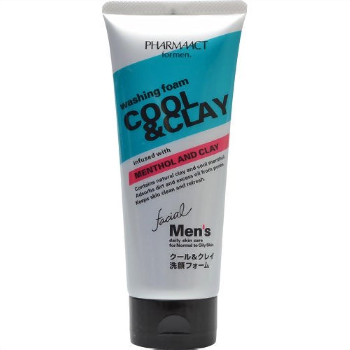 独特の満員触手ファーマアクト メンズ クール&クレイ洗顔フォーム 130g