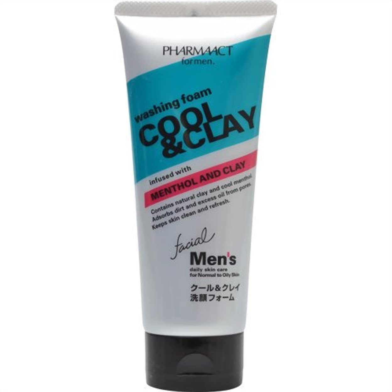 ラグ単調な機構ファーマアクト メンズ クール&クレイ洗顔フォーム 130g