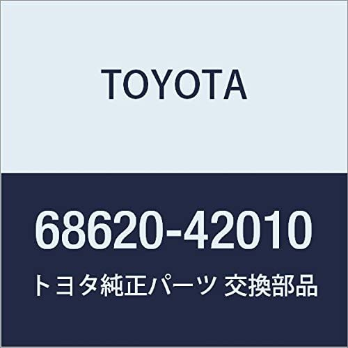TOYOTA Portland Mall 68620-42010 Front Assembly Tulsa Mall Door Check