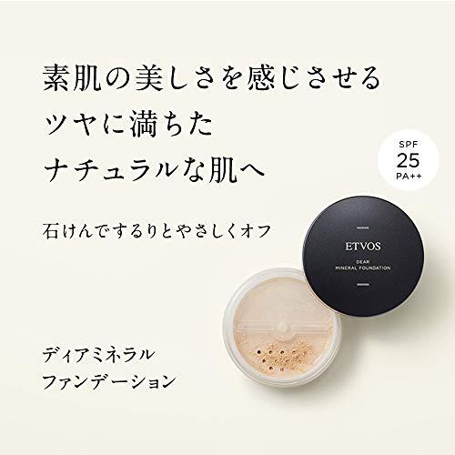 ETVOS(エトヴォス)ディアミネラルファンデーションSPF25/PA++5.5g自然なツヤ肌/透明感パウダー#35
