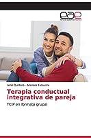 Terapia conductual integrativa de pareja