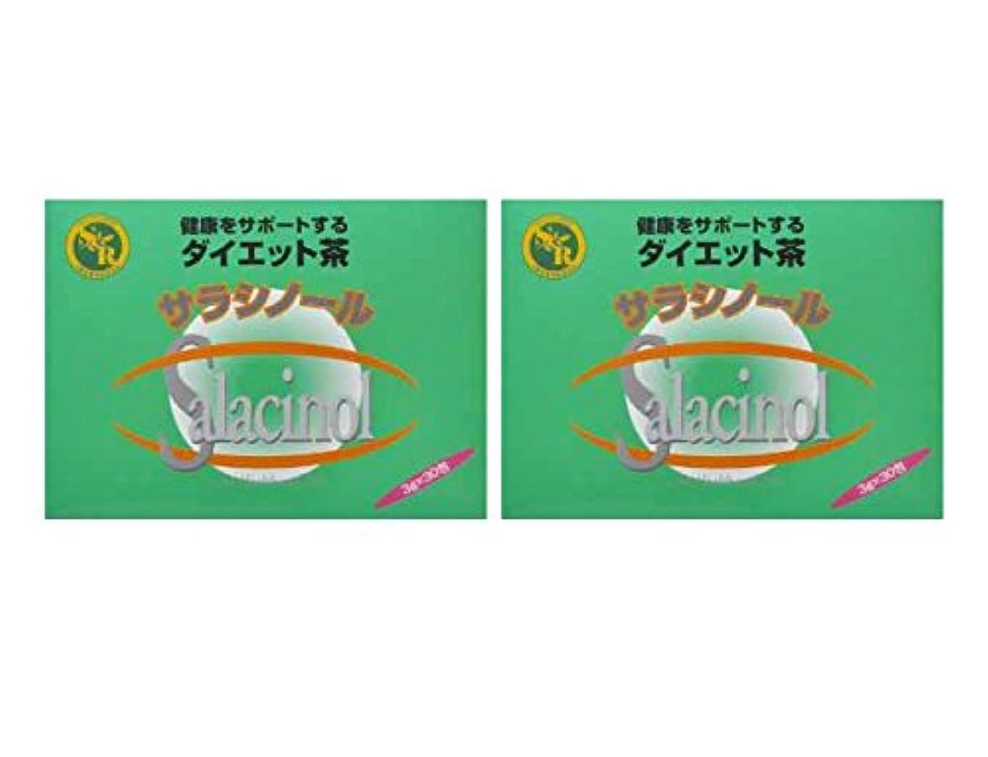 座標権限選択するジャパンヘルス サラシノール茶 3g×30包×2箱セット(サラシア茶?ダイエット茶)