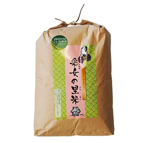 新米 令和2年産 采女の里米(こしひかり) 20kg 福島県産 コシヒカリ *