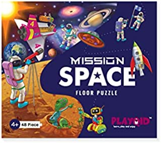 PLAYQID Mission Space Jigsaw Floor Puzzle 48 Piece Puzzle for kids age 4 and above Size 35 x 30 - cm