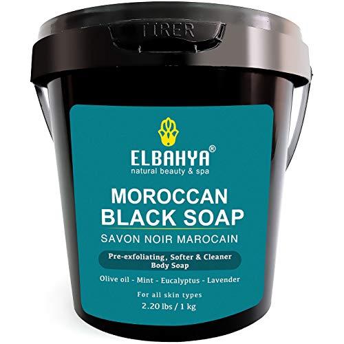 Elbahya Moroccan Black Soap for Hammam - 2.20 lbs/1kg