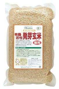 国内産有機活性発芽玄米 2kg×3袋           JANコード     4932828002446