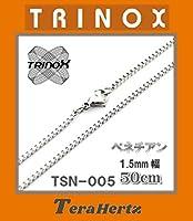 テラヘルツ加工 TRINOX サージカル・ステンレスネックレス ベネチアン ン 1.5mm×50cm TSN-005