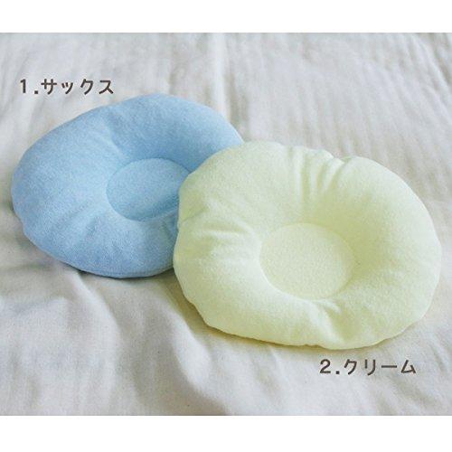 サンデシカ頭の形をよくする枕(ソフトチューブベビー枕)サックス2610-9999-02